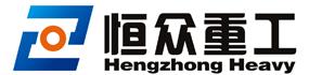 郑州恒众重工机械制造有限公司logo